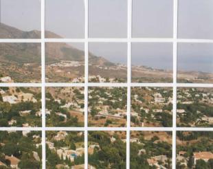 Hol 2000 - SPAIN (26c)