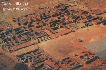 Honeymoon (20b) - Malia Palace