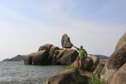 Bismarck Rock