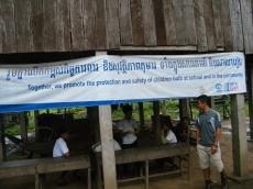 Education Banner