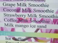 Ice Cream Menu